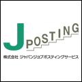 【名古屋開催】3つのステップでキャリア採用の生産性向上! 人事から始める「働き方改革」セミナー