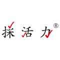【中途】採用力向上コンサルティングサービス『採活力®』