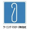 【10月開催 無料セミナー】苦手な相手とのコミュニケーション法