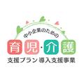 大阪商工会議所 主催 (受講無料)人材確保の鍵!仕事と育児・仕事と介護の両立支援セミナー
