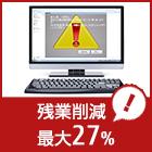 FUJITSU Software TIME CREATOR