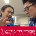 [無料ウェビナー]自社関連ビジネスについて学べるオンライン研修はどう企画する?NTTグループの実例紹介/テレビ東京経済番組元ディレクターと語ります