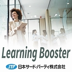 Learning Booster