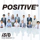 大手企業向け 統合HCMソリューション 「POSITIVE」