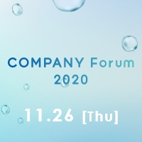 【オンライン同時配信】「COMPANY Forum 2020」  - Reinvent Values 価値観を再創造せよ - ●11月26日 開催●