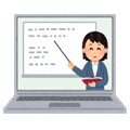【オンライン】最新アンケート調査で2021新卒就活生の「ホンネ」に迫る