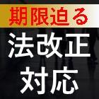 株式会社東京海上日動キャリアサービス