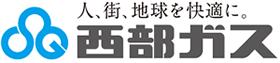 西部ガス株式会社ロゴ