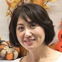 岩崎裕美子さん
