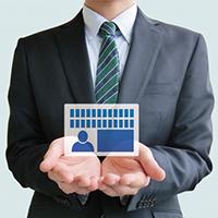 小規模事業者も5月30日から適用対象に!<br /> 個人情報保護法ガイドライン 会社の現状チェックと対策