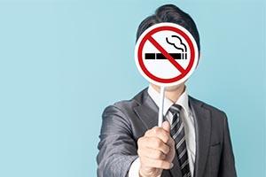 今春から改正健康増進法が全面施行! 企業がどこまでできる!?仕事中・私生活上の喫煙制限