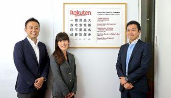 企業文化や組織開発に特化した研究所を新設 未来に向けた人・組織を考える 『楽天ピープル&カルチャー研究所(Rakuten People and Culture Lab)』