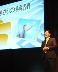 第1部:講演 経営にインパクトを生み出す人材開発 フランクリン・コヴィー・ジャパン 佐藤 亙氏