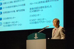 日本IBM 取締役副社長 執行役員 製品・サービス・オペレーション担当 下野 雅承氏