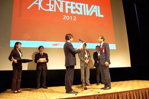 年間 第3四半期エージェント表彰 photo