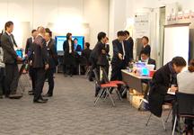 eラーニングアワード 2012 フォーラム Photo