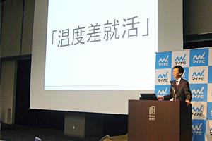 三上隆次氏 Photo