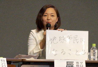 グローバル教育推進プロジェクト(GiFT)専務理事/事務局長 辰野まどか氏 photo