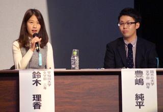 大学生パネリスト photo