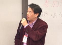 須藤健太郎氏 photo