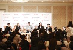 第20回 国際女性ビジネス会議の様子