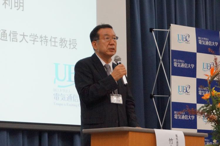 電気通信大学特任教授 竹内利明氏