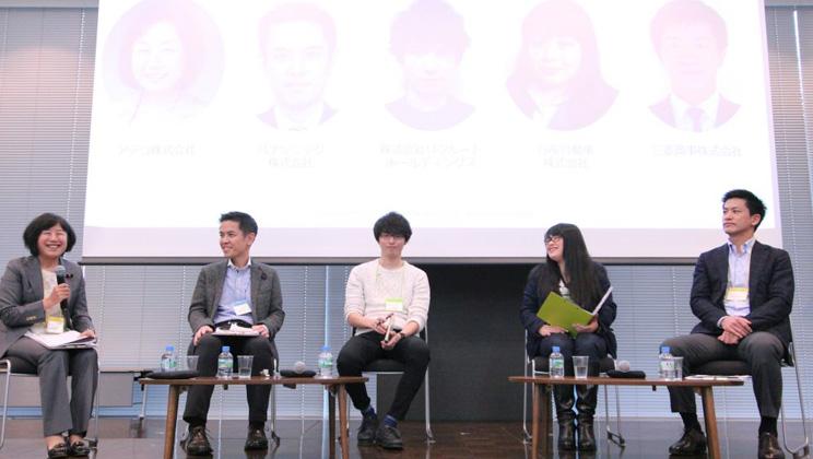 日本における可能性の探求~パネルディスカッション&ダイアログの様子