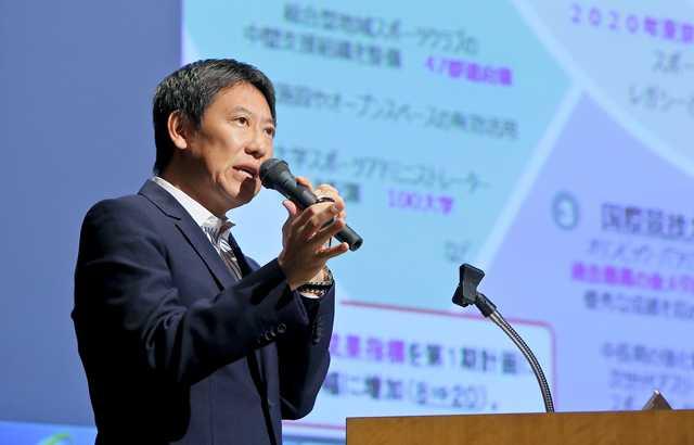 スポーツ庁 長官 鈴木大地 photo