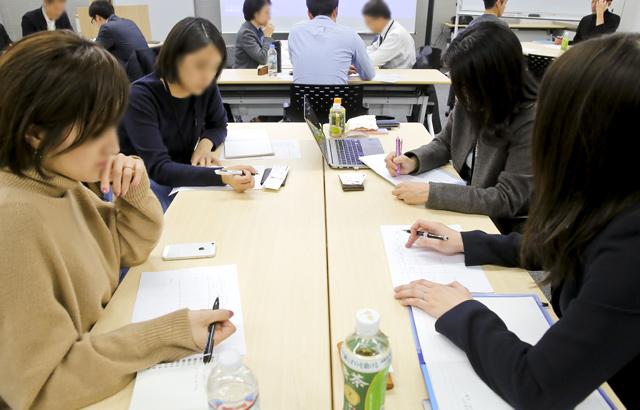 日本の人事部 HRアカデミー 2018冬期講座の様子