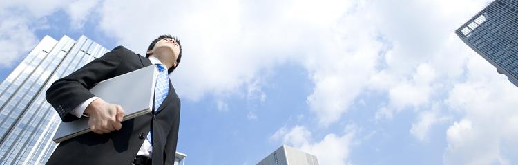 『日本の人事部』編集部 厳選記事 社員の「キャリア開発」を支援するときに読んでおきたい記事8選 イメージ画像