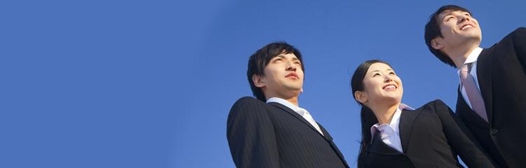 『日本の人事部』編集部 厳選記事 社員の「モチベーションアップ」のポイントがわかる記事7選 イメージ画像