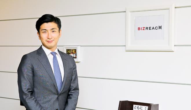 株式会社ビズリーチ 南壮一郎さん インタビュー photo