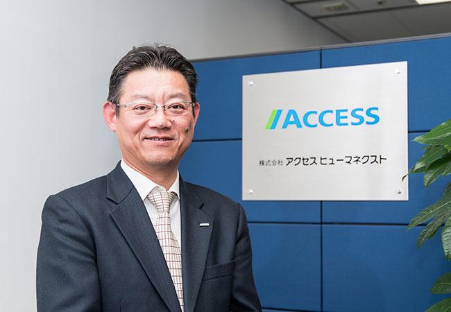 冨澤 一憲さん(株式会社アクセスヒューマネクスト 代表取締役社長)