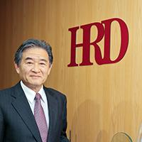 韮原 光雄さん(HRDグループ 代表): アセスメントの本質は個々のタレントを輝かせること 確証性の高いコンテンツが、活気のある社会を支える