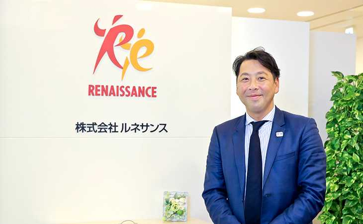 株式会社ルネサンス 健康経営推進部 次長 樋口毅さん