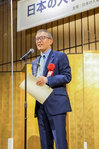 有賀誠さん(株式会社日本M&Aセンター 常務執行役員 人材ファースト統括)「HRアワード」表彰式の様子
