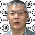 八代 茂裕氏(やしろ しげひろ)