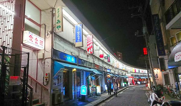 横浜・野毛「都橋商店街」の堂々とした姿