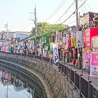 【第3回】「都橋商店街」「折尾」のRのある世界と、人事制度の運用
