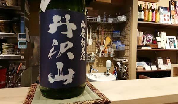 カウンターに置かれた一升瓶が絵になる空間