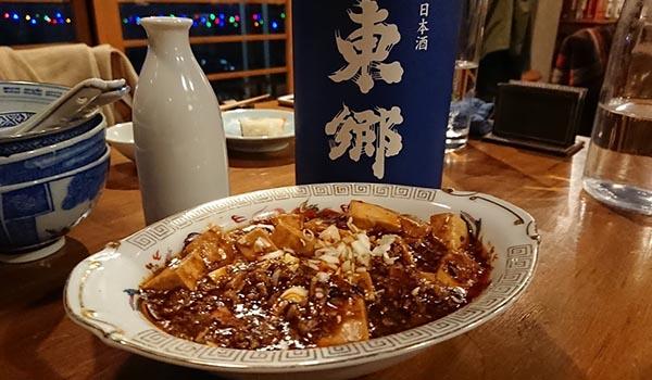 SUGER Sake & Coffee(阿佐ヶ谷)