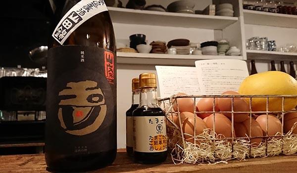 燗屋tamame(千葉)