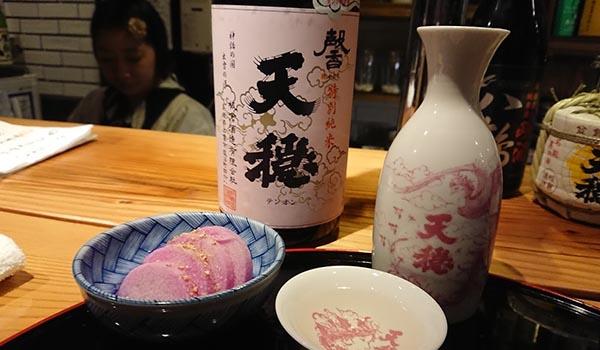小料理kokoro(新宿)