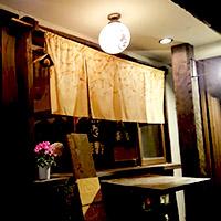 酒場学習論【第17回】荻窪「煮こみや まる。」と古くて新しい世界
