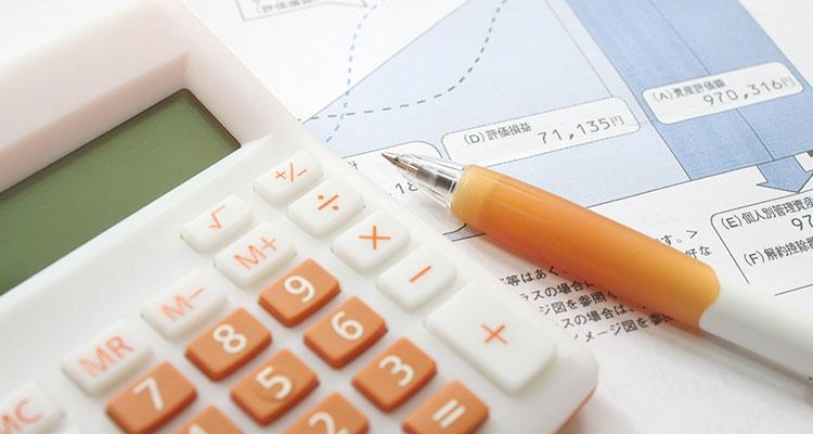 確定拠出年金制度の拠出限度額改定について