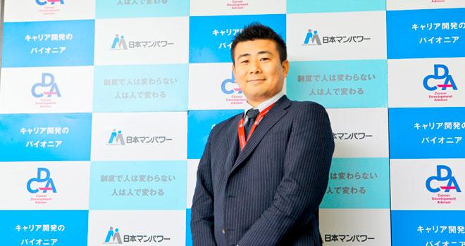 和泉 浩宣さん