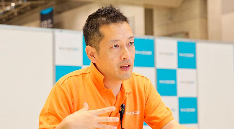 株式会社ディスコ 中村洋介さん Photo
