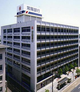 株式会社常陽銀行 本社