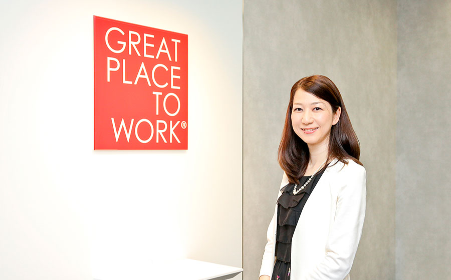 岡元利奈子さん(Great Place to Work🄬 Institute Japan)