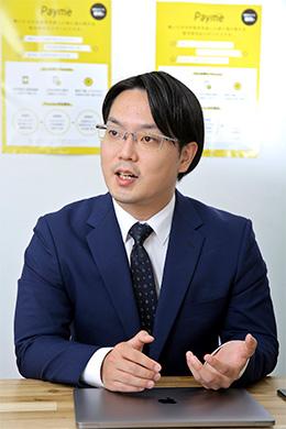株式会社ペイミー 代表取締役CEO 後藤道輝さん
